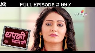 Thapki Pyar Ki - 13th July 2017 - थपकी प्यार की - Full Episode HD