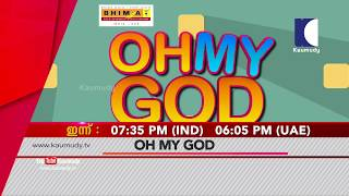 Oh My God   EP 82   Promo   Kaumudy TV