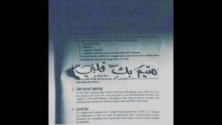 اغاني عراقية  - اقل للروح هنيالي