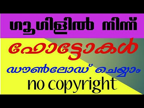 Xxx Mp4 How To Download Images From Google Search No Copyright Malayalam 3gp Sex