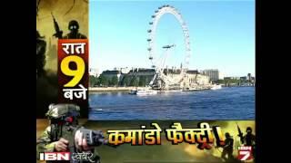 Dekhen: Masood Azhar Ke Karan Hi ISIS Ke LIye lad Rahe Hain Britain Ke Naujawan!