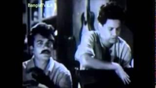 BANGLA MOVIE KHELA GHOR   1958 240p