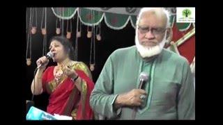 ও কি গাড়িয়াল ভাই | ভাওয়াইয়া গান