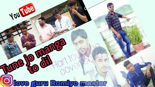 Tune jo manga to dil... Gundy story / kishan verma / radhe criestion cover song