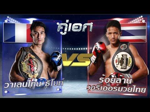 Xxx Mp4 Muay Thai Fighter August 13th 2018 3gp Sex