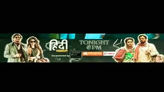 Hindi Medium | Phirse TV Par | Sony Max