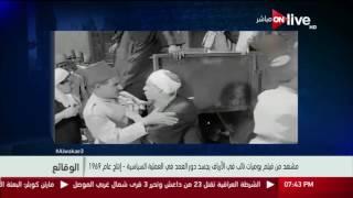 الوقائع - مشهد من فيلم يوميات نائب في الأرياف يجسد دور العمد في العملية السياسية - إنتاج عام 1969