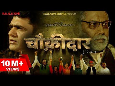 Xxx Mp4 MAIN HOON CHOWKIDAAR मैं हूँ चौकीदार Full Movie Uttar Kumar Vanshika Dinesh Choudhary 3gp Sex