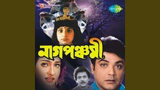 Nagpanchami Dialogue Baudi Garam Dudhta Kheye Nao and Songs