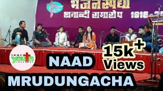 Christian bhajan (NAAD MRUDUNGACHA)