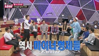 [World Changing Quiz Show] 세바퀴 - Kim Sung Soo and Kim Jong Min sang together 20150904
