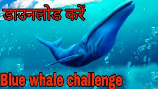 Blue Whale simulator challenge apk game download