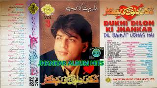 Old Songs Pakistani and Indian Mix Jhankar