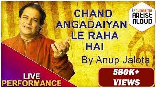 Chand Angadaiyan Le Raha Hai   Ghazal   Full Video   Live Peformance By Anup Jalota