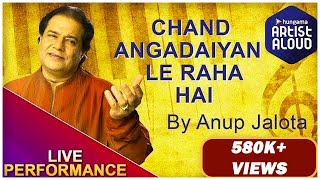 Chand Angadaiyan Le Raha Hai | Live Peformance By Anup Jalota | Artist Aloud