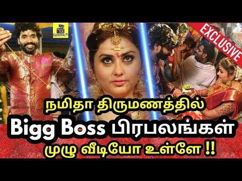 Xxx Mp4 நமிதா திருமணத்தில் Bigg Boss பிரபலங்கள் முழு வீடியோ உள்ளே 3gp Sex