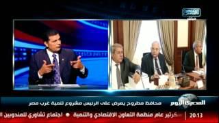 محافظ مطروح يعرض على الرئيس مشروع تنمية غرب مصر