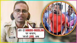 Mumbai Police Accusing Ajaz Khan For Sharing Controversial TikTok Videos | Official Statement