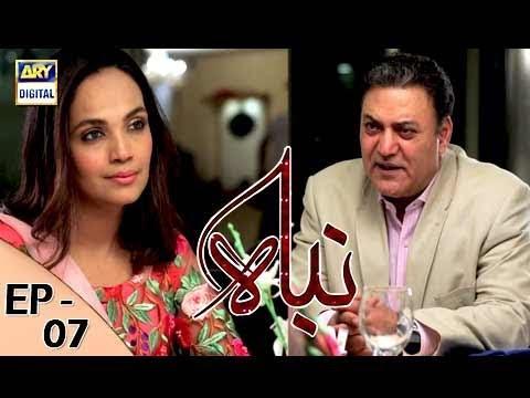 Download Free Drama Nibah Episode # 7 - 15 - Feb - 2018