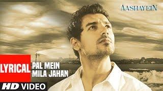 Pal Mein Mila Jahan With Lyrics | Aashayein | Shankar Mahadevan