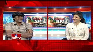 Lyricist & Singer Varikuppala Yadagiri Exclusive Interview | Hello NRI | HMTV