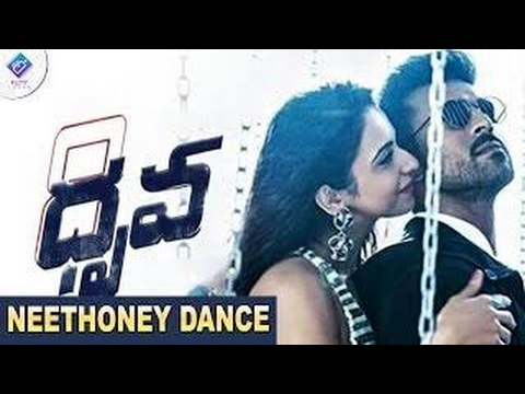 Xxx Mp4 Rangasthalam Movie Hero RamcharanTej Dhruva Neethone Dance Tonight Video HD 3gp Sex