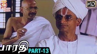 Bharathi Tamil Full Movie HD   Part 13   Sayaji Shinde   Devayani   Ilayaraja   Thamizh Padam