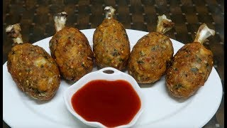 Chicken Drumsticks Restaurant Special Recipe !! Ramzan Special !! چکن ڈرم اسٹیک