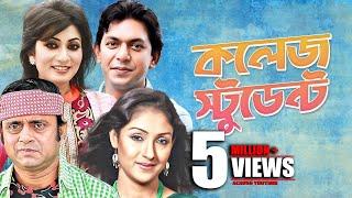 Bangla Natok | College Student | Chanchal Chowdhury, Akhomo Hasan | New Bangla Comedy Natok 2019