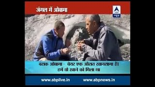 Adventurous trip of US President Barack Obama in Alaska,  MAN V/s WILD