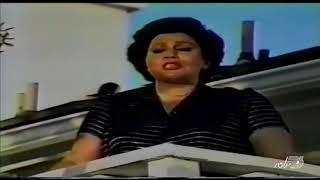 Hayedeh - Gol Vajeh هایده ـ گل واژه
