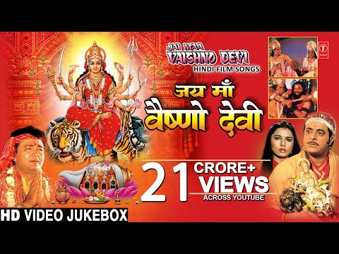 Xxx Mp4 Navratri Special Jai Maa Vaishnodevi I Hindi Movie Songs I Full HD Video Songs Juke Box 3gp Sex