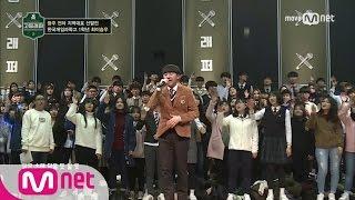 School Rapper [3회] ′스타일이 XXXX 했어요′ 한국게임과학고 최이승우 @ 광주 전라 지역대표선발전 170224 EP.3