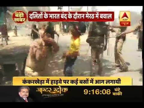 Xxx Mp4 Bharat Bandh Protesters Torch Public Vehicles Police Resort To Lathicharge In Meerut 3gp Sex