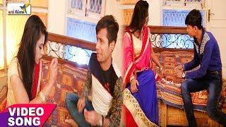 Raja Ranjan का सबसे हिट लोकगीत | मारे गोय गोय | Super Hit Comedy Song 2017 Maare  Goy Goy