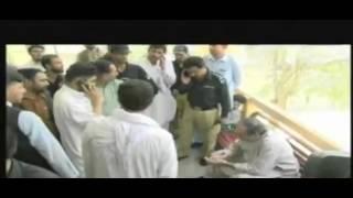 MPA KILLED POLICE MAN STILL NOT REMANDED!!! QUETTA PAKISTAN