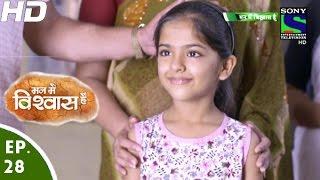 Mann Mein Vishwaas Hai - मन में विश्वास है - Episode 28 - 15th April, 2016