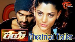 Rey Movie Theatrical Trailer Latest || Sai Dharam Tej || Saiyami Kher