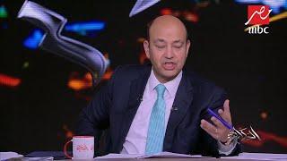 #الحكاية | مفاجأة : 3 فقط فى مصر أقروا بالتبرع بأعضاءهم بشكل رسمي