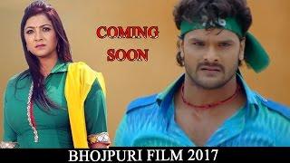Khesari lal Yadav - Bhojpuri Songs - Bhojpuri Hot song - Bhojpuri Film 2017 Coming Soon