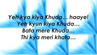 Aye Khuda (Duet) Official Lyrics - Rocky Handsome