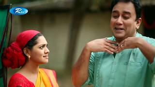 মাখন মিয়ার অদ্ভুত বউটা | Makhon Miar Advut Bouta |Eid Drama Zahid Hasan |Tisha   YouTube | RTV Natok