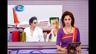 মাত্র শাকিবকে দেশে নিয়ে আসছেন শাহরুখ খান খুশি অপু বিশ্বাস !Shakib khan !Latest Bangla News