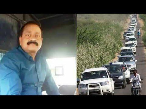 Xxx Mp4 यूपी के डॉन मुन्ना बजरंगी की अंतिम यात्रा में सड़को पे उमड़ी गाड़ियों का सैलाब ।। 3gp Sex