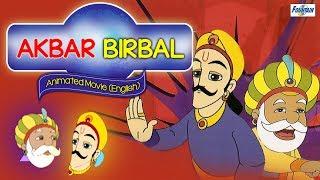 Akbar Birbal - Full Animated Movie - English