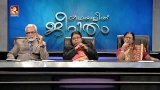 Kathayallithu Jeevitham   Dushala & Prasad Case   Episode 05   23rd April 2018