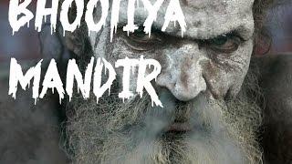 Bhootiya Mandir |  भूतिया मंदिर | Real Indian Horror Stories : 23💀💀💀