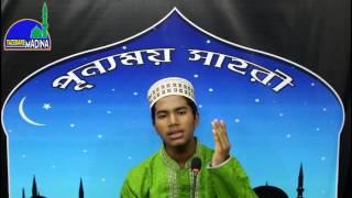 রমজানের গজল আসসালাম আয়ে মাহে রমাদান। শায়ের মোঃ ইয়াসিন।