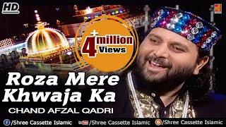 Roza Mere Khwaja Ka | Mera Imaan Ho Khwaja | Chand Afzal Qadri Chishti | New Qawwali | Ajmer Sharif
