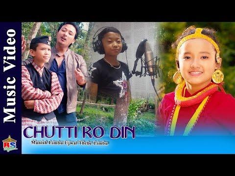 Xxx Mp4 Chutti Ko Din New Nepali Song 2018 By Manish Limbu Ujwal Thebe Limbu 3gp Sex